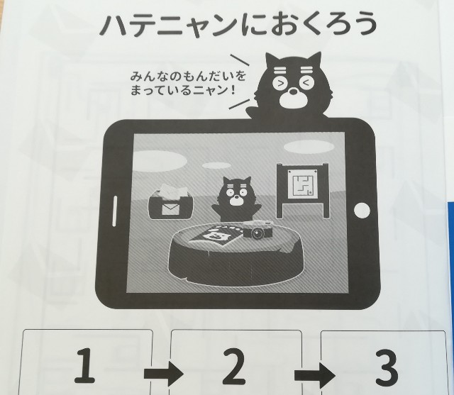 f:id:machikonosetuyaku:20200508124706j:image