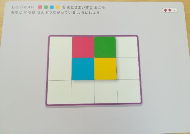 f:id:machikonosetuyaku:20200508124808j:image