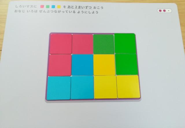 f:id:machikonosetuyaku:20200508124820j:image