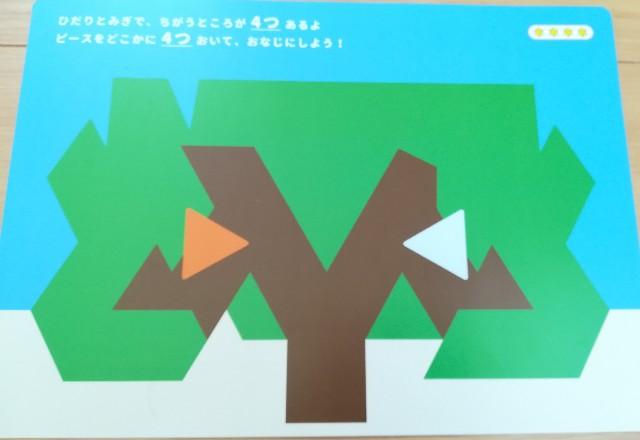 f:id:machikonosetuyaku:20200508124832j:image