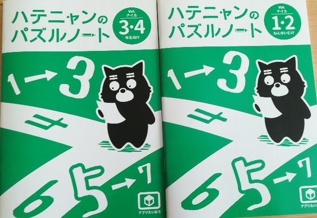f:id:machikonosetuyaku:20200508124934j:image