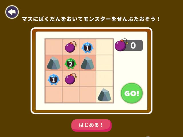 f:id:machikonosetuyaku:20200508143937p:plain