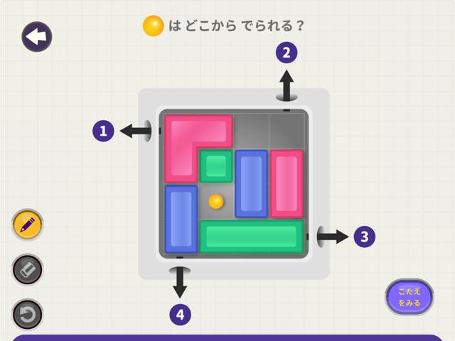 f:id:machikonosetuyaku:20200508144301p:plain