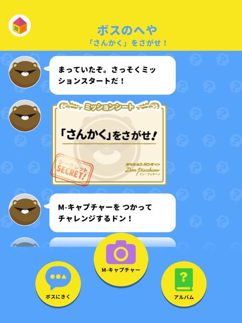 f:id:machikonosetuyaku:20200508144559p:plain