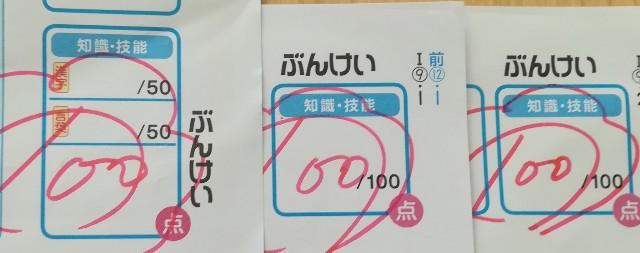 f:id:machikonosetuyaku:20200615113326j:image