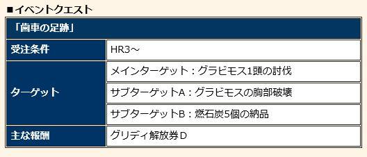 f:id:machikorokoro:20181119224027j:plain