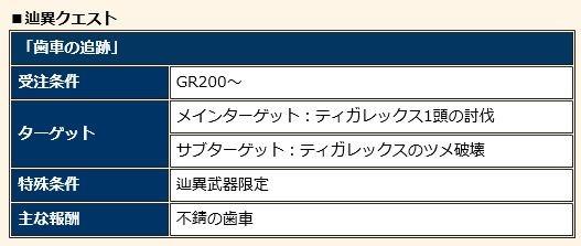 f:id:machikorokoro:20181119224037j:plain