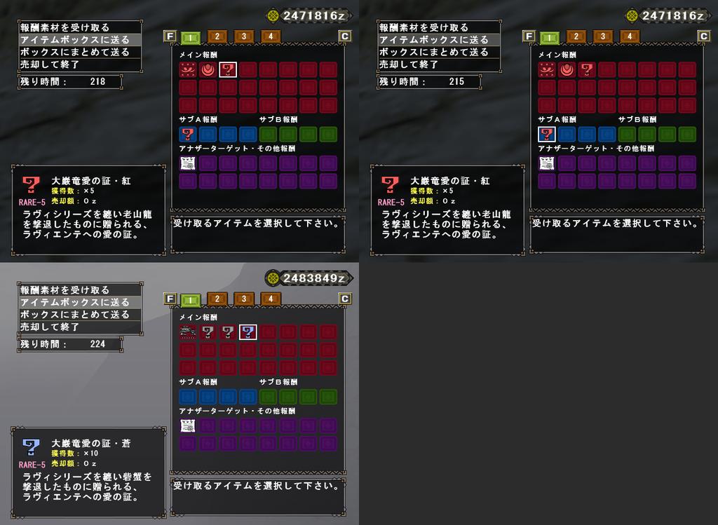 f:id:machikorokoro:20181121231917p:plain