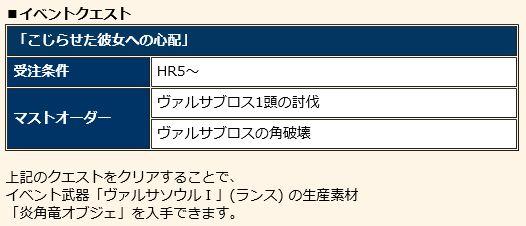 f:id:machikorokoro:20181129005655j:plain