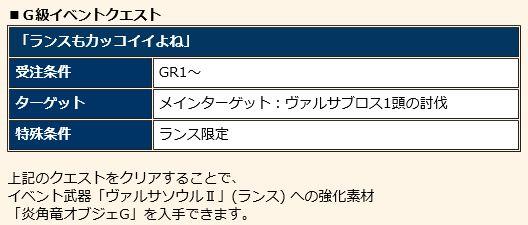 f:id:machikorokoro:20181129005711j:plain