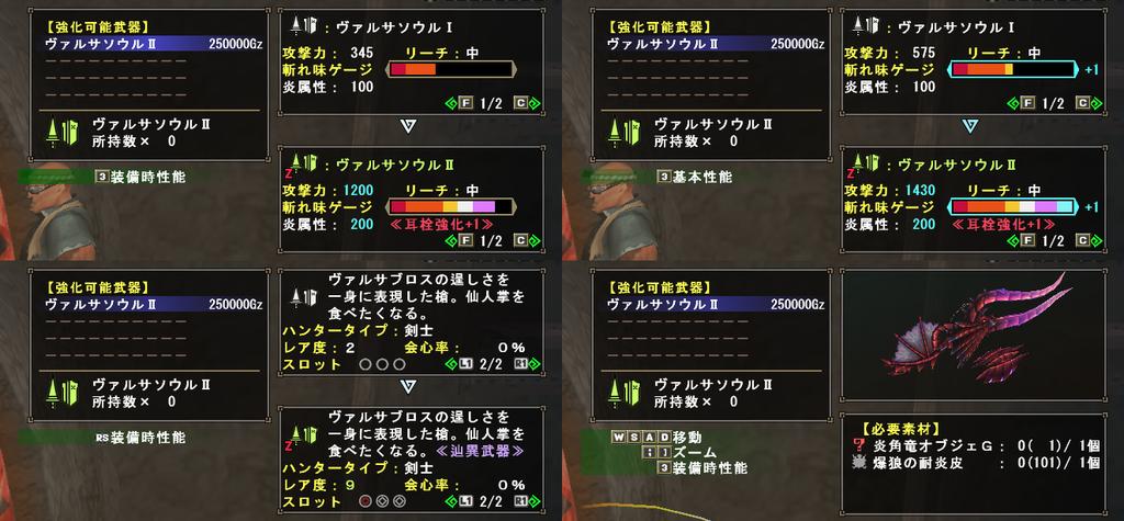f:id:machikorokoro:20181129005809p:plain