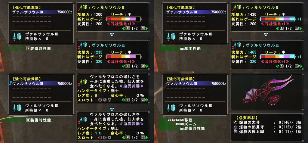 f:id:machikorokoro:20181129005827p:plain