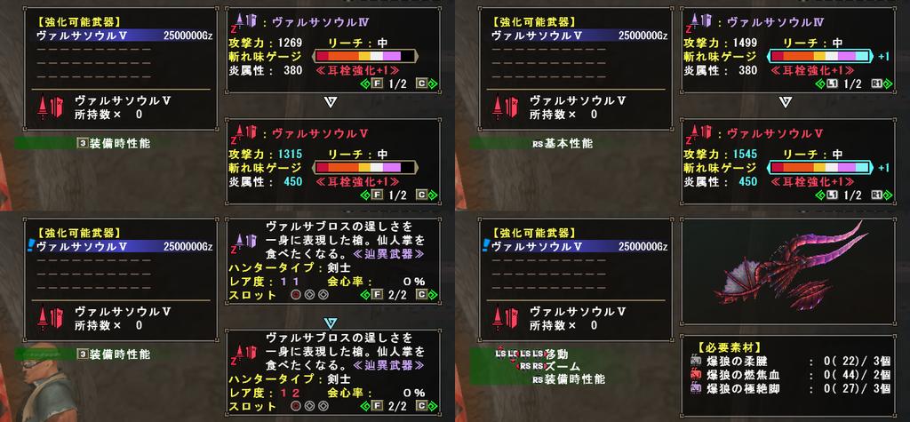 f:id:machikorokoro:20181129005854p:plain