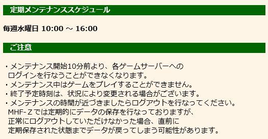 f:id:machikorokoro:20181203205507j:plain