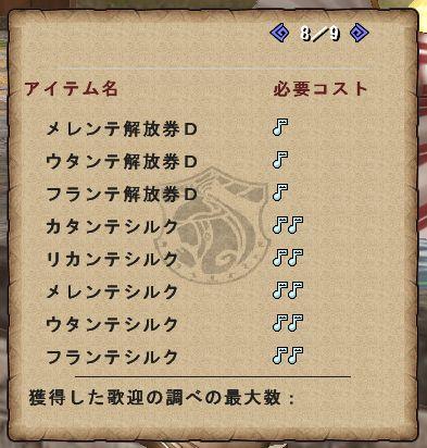 f:id:machikorokoro:20181203222349j:plain