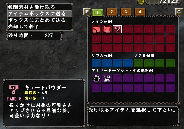 f:id:machikorokoro:20181212223106p:plain