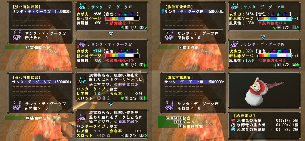 f:id:machikorokoro:20181212223307p:plain