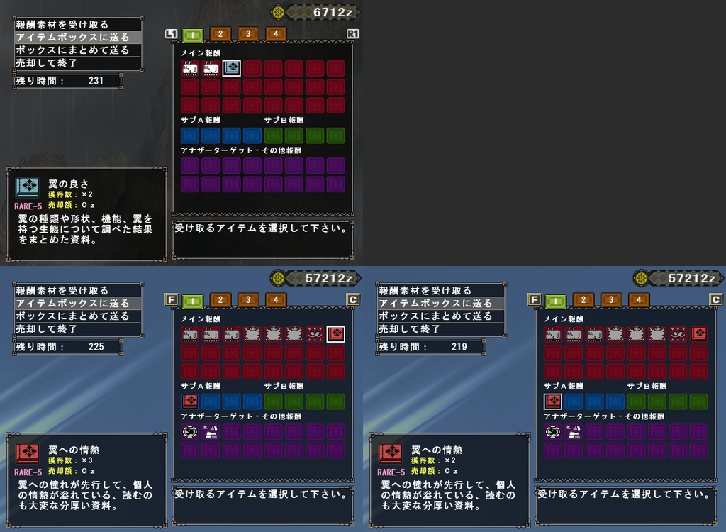 f:id:machikorokoro:20181213013854p:plain
