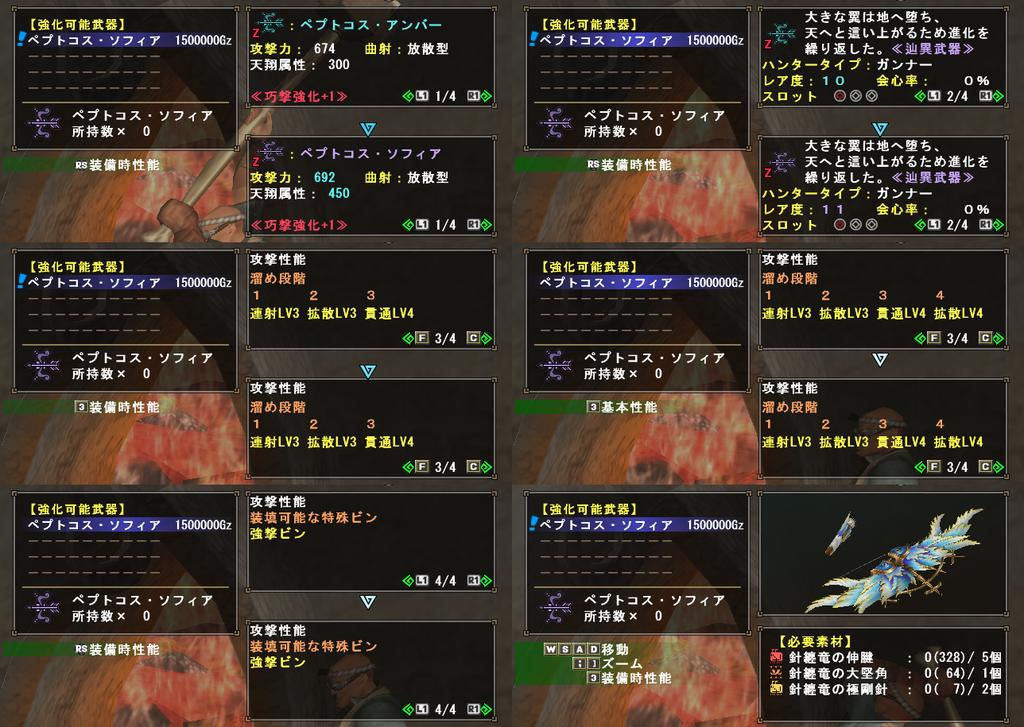 f:id:machikorokoro:20181213020109p:plain