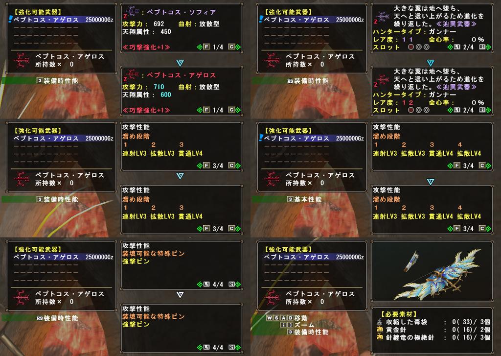 f:id:machikorokoro:20181213020125p:plain