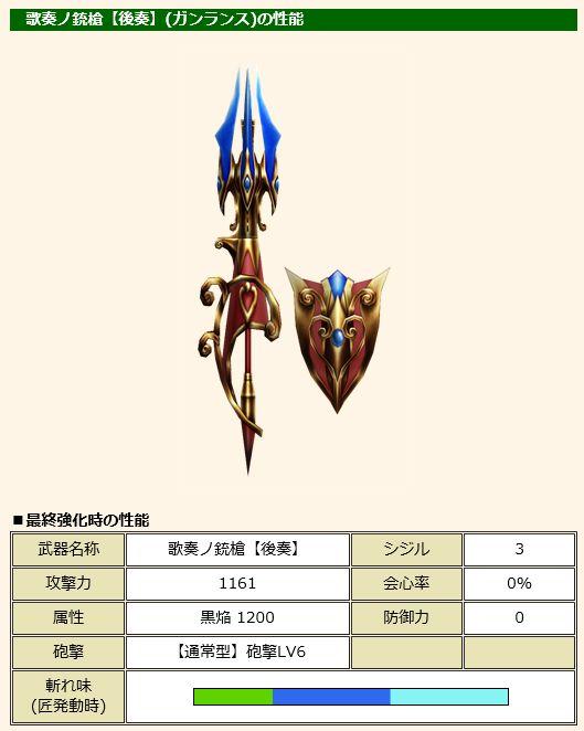 f:id:machikorokoro:20181219211604j:plain