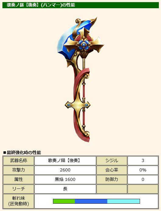 f:id:machikorokoro:20181219211615j:plain