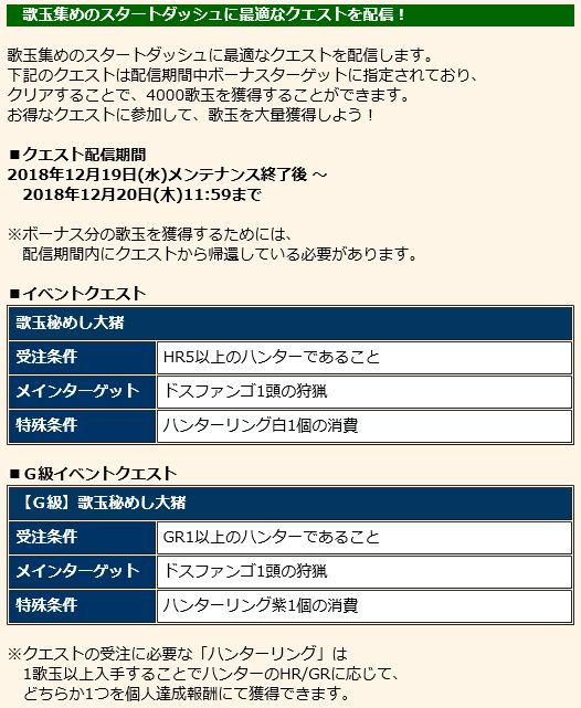 f:id:machikorokoro:20181219213601j:plain