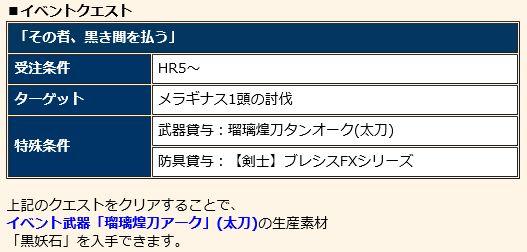 f:id:machikorokoro:20181219214318j:plain