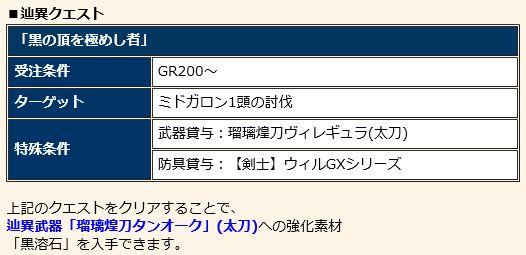 f:id:machikorokoro:20181219214327j:plain