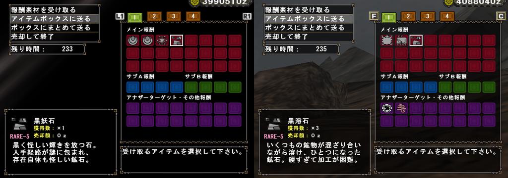 f:id:machikorokoro:20181220025115p:plain
