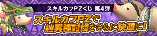 f:id:machikorokoro:20181221004149j:plain