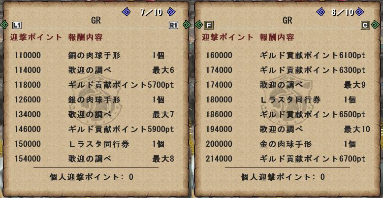 f:id:machikorokoro:20181225012401p:plain