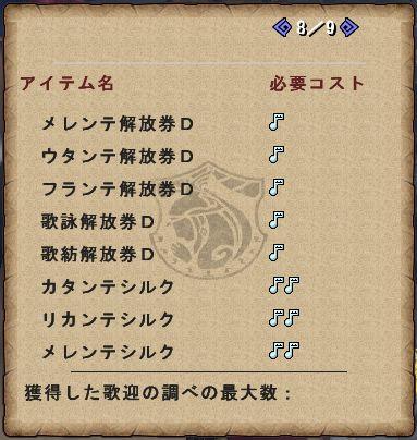 f:id:machikorokoro:20181225015251j:plain