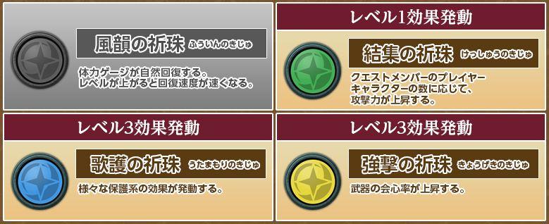 f:id:machikorokoro:20181226162825j:plain
