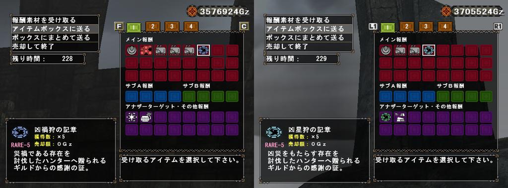 f:id:machikorokoro:20181228024130p:plain