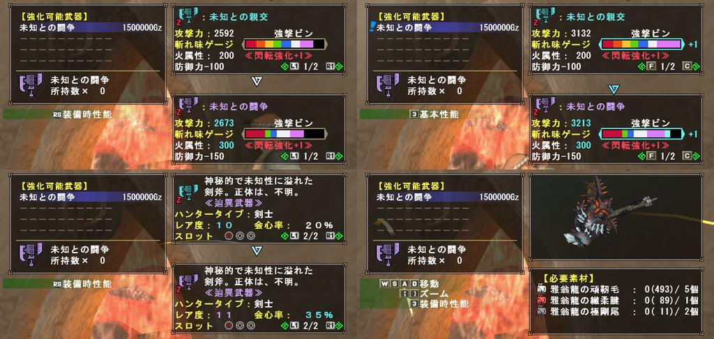 f:id:machikorokoro:20181228024228p:plain