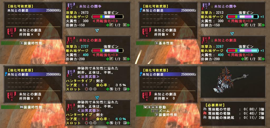 f:id:machikorokoro:20181228024239p:plain