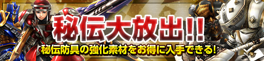 f:id:machikorokoro:20181228034145j:plain