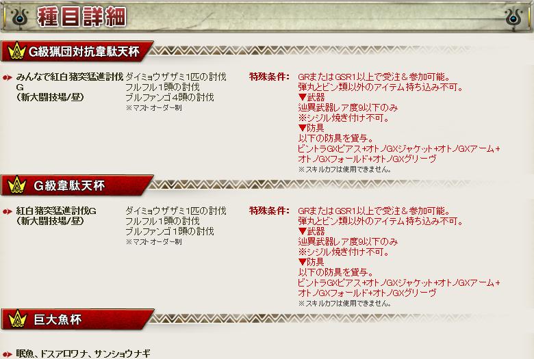 f:id:machikorokoro:20190108013138p:plain