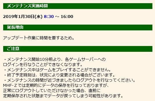 f:id:machikorokoro:20190128022221j:plain