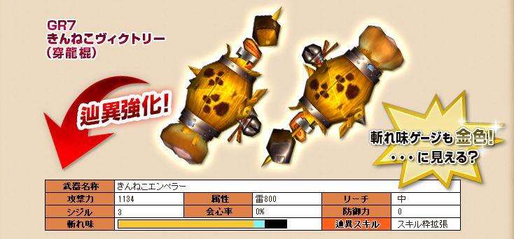 f:id:machikorokoro:20190128023154j:plain