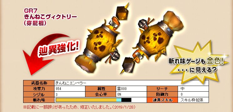 f:id:machikorokoro:20190129014649j:plain