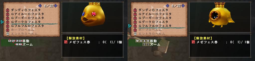 f:id:machikorokoro:20190131014940p:plain