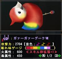 f:id:machikorokoro:20190203162955p:plain