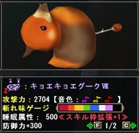 f:id:machikorokoro:20190203163025p:plain