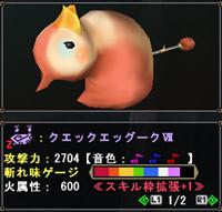 f:id:machikorokoro:20190203163122p:plain