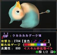 f:id:machikorokoro:20190203163129p:plain