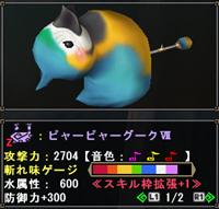 f:id:machikorokoro:20190203163223p:plain