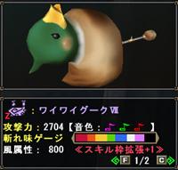 f:id:machikorokoro:20190203163243p:plain