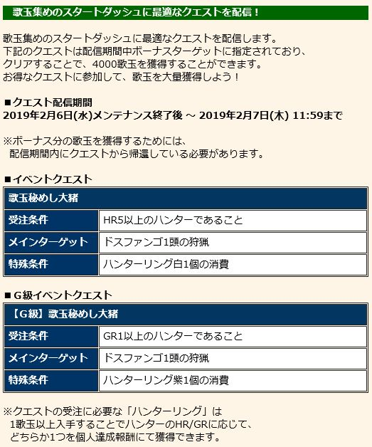 f:id:machikorokoro:20190206223118j:plain